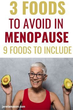 Menopause Diet, Post Menopause, Menopause Symptoms, Menopause Relief, Health And Fitness Tips, Health And Wellbeing, Natural Remedies For Menopause, Foods To Balance Hormones, Hormone Diet