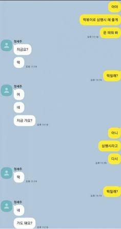 Funny, Life, Korean, Korean Language, Funny Parenting, Hilarious, Fun, Humor