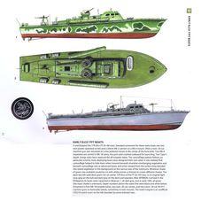 торпедный катер