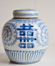 - Blue & White Ceramic Ginger Jar, Small - painted blue and white ceramic with the Double Happiness symbol - featuring a classic ginger jar shape and Chinoiserie style - excellent quality, very heavy