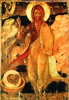 Иоанн Предтеча -John the Baptist