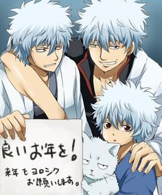 """Gintama ~~ Only three shades of """"gray"""" needed here."""