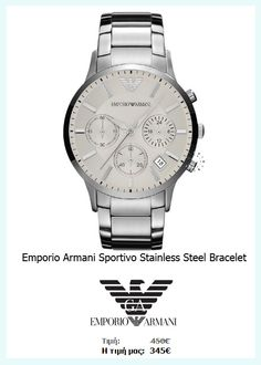 af5deccb1e5f8 Emporio Armani Sportivo Stainless Steel Bracelet Δείτε όλες τις  λεπτομέρειες εδώ http   www