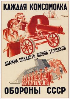 Every Komsomol girl has to master the battle equipment. 1932