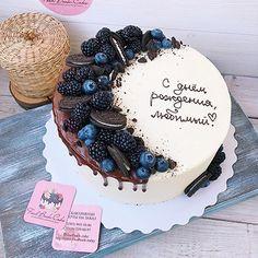 Cake Decorating Designs, Easy Cake Decorating, Birthday Cake Decorating, Cake Designs, Frosting Recipes, Cake Recipes, Eid Cake, Brithday Cake, Banana Pudding Cake