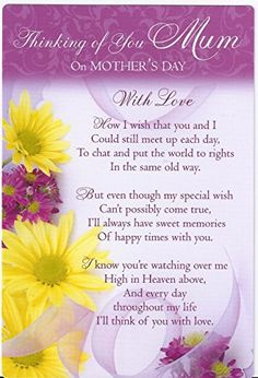 Mother's Day Loving Memory Graveside Memorial Card - Thinking of You Mum Write From The Heart http://www.amazon.co.uk/dp/B01BDLNVJQ/ref=cm_sw_r_pi_dp_oVGXwb0MJCT7N