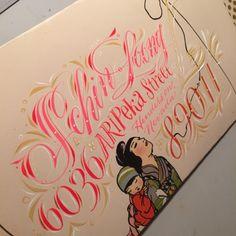 Anne Elser: Handmade Envelopes
