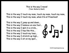 10 Preschool Transitions– Songs and Chants to Help Your Day Run Smoothly - Actividades de Kindergarten Para Niños Kindergarten Songs, Preschool Songs, Preschool Classroom, Preschool Learning, Kids Songs, Action Songs For Preschoolers, Songs For The Classroom, Preschool Movement Activities, Pk Songs