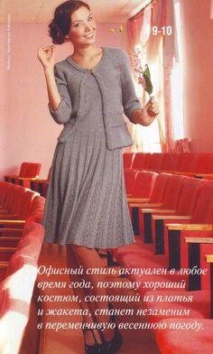 Платье и жакет спицами - запись пользователя Наталья (Наталья) в сообществе Вязание спицами в категории Вязание для женщин спицами. Схемы вязания спицами