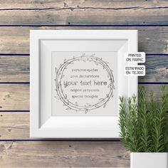 Ideal Valentines gift! YOUR personal love message hand printed on this beautiful fabric art print within a wreath illustration by My Home and yours.