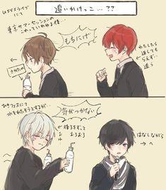 Chibi Boy, Anime Chibi, Anime Art, Vocaloid, Anime Love, Anime Guys, Natsume Yuujinchou, Manga Quotes, Me Too Meme