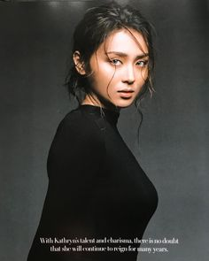 Kathryn Bernardo, Filipina Actress, Daniel Padilla, Studio Portraits, Aesthetic Girl, Asian Beauty, My Idol, Asian Girl, Blue Hearts