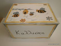 www.artimiva.gr Wooden Toy Boxes, Wooden Toys, Different Shapes, Toy Chest, Special Events, Decorative Boxes, Bee, Hand Painted, Storage