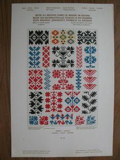 View album on Yandex. Folk Embroidery, Cross Stitch Embroidery, Embroidery Patterns, Cross Stitch Borders, Cross Stitch Patterns, Palestinian Embroidery, Crochet Chart, Blackwork, Weaving