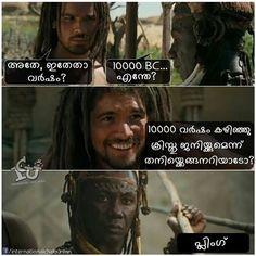 ശരയണലല..!!  #icuchalu #movies #plainjoke   Credits: Ananth Mohan  ICU