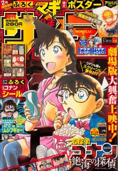 Read manga Detective Conan 856: Adultery Investigation online in high quality