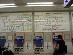 welcome to Tokyo metro