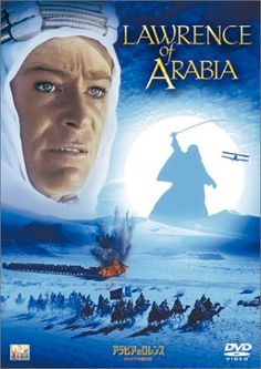Lawrence of Arabia - one of my ten all time favorites, gorgeously and deservedly restored, viewed via iTunes. Spectacular desert landscapes and action directed by the great David Lean, with stellar performances by O'Toole, Sharif, Quinn, Guinness and Claude Rains. One of the greatest in every way. *****