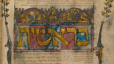 Rare Biblical Texts From Bodleian and Vatican Libraries Digitized Gutenberg Bible, Vatican Library, Nobel Prize In Literature, Hebrew Bible, Book Of Hours, Medieval Manuscript, Old Books, 12th Century, Texts