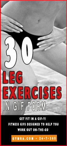 30 Moves to leaner, longer looking #legs! Shape, tone, and trim your stems and show them off this summer! Transform yourself & Your life, get fit & healthy. Start your free month now!!! Cancel anytime. #fitness #workout #health #exercise #gymra