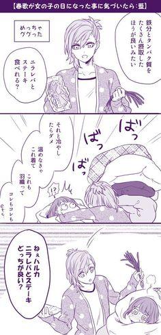 4月入ったばかりですが、蘭丸と藍ちゃんが仲良しなのが好きという事を伝えたいだけの漫画ですpic.twitter.com/pXrcCsAJDH