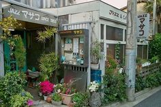 Masako, Shimo-Kitazawa マサコ、下北沢 - In Praise of Izakaya - In Praise of Izakaya Japanese Coffee Shop, Bg Design, Aesthetic Japan, Japanese Streets, All Nature, Palaces, Interior And Exterior, Beautiful Places, Facade