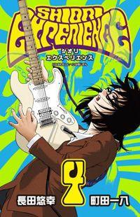 Shiori Experience - Jimi na Watashi to Hen na Oji-san Manga - Read Shiori Experience - Jimi na Watashi to Hen na Oji-san Online at MangaHere.co