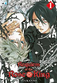 Requiem of the Rose King, Vol. 1 (Requiem of the Rose King, by Aya Kanno -- Manga, Retelling of Shakespeare's Richard III with nongender binary main character, some mild sexual content Manhwa, House Of York, Viz Media, Wars Of The Roses, Richard Iii, Good And Evil, Book Show, Historical Fiction, Akita