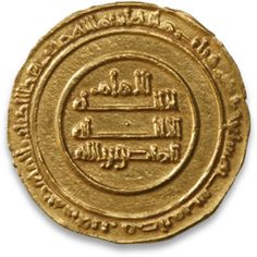 Dynasty The Fatimid Caliphate, AD Fatimid Caliphate, Gold And Silver Coins, Coin Collecting, Ancient Art, Fountain Pen, Allah, Stamps, Cabinet, Collection