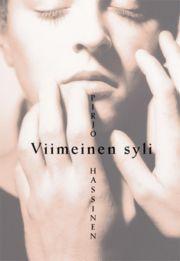lataa / download VIIMEINEN SYLI epub mobi fb2 pdf – E-kirjasto