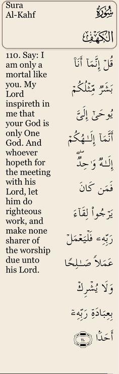 18 Sura Al-Kahf, Aya 110 - via #Quran Tafsir app by #Pakdata  Favourite ❤️