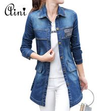 2017 Spring New Fashion Denim Jacket Women Single Breasted Bomber Jacket Women Long Sleeve Slim Jeans Jackets Streetwear Jaquets(China (Mainland))