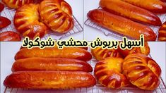Hot Dogs, Sausage, Meat, Ethnic Recipes, Food, Chocolate Brioche, Cooking Recipes, Sausages, Essen
