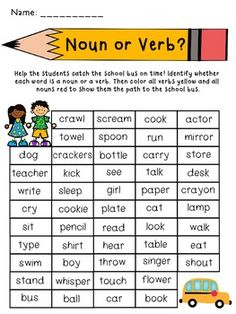 Back to School Identifying Nouns and Verbs Students color all nouns red and all verbs yellow to identify the path to the school bus. Teaching Language Arts, Teaching Writing, Teaching Tips, Teaching English, All Verbs, Nouns And Verbs, Beginning Of School, Back To School, Grammar Activities