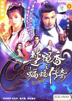 Chinese drama series. TVB stars of Hong Kong #tvb #hkdramaseries #hongkong Hong Kong Drama: The New Adventures of Chor Lau Heung (1984 TV series)