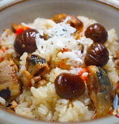 サンマと栗の炊き込みご飯