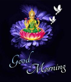 Good Morning Images Flowers, Good Morning Beautiful Images, Good Morning Funny, Good Morning Wishes, Friday Morning, Gallery, Mornings, Krishna, Yoga