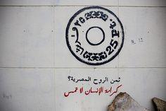 Egypt graffiti