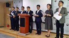 국민의당 전남북 의원 정부는 쌀 값 안정 대책 마련하라 - 인크루트 일과사람