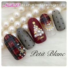 nail art designs 2019 nail designs for short nails step by step essie nail stickers self adhesive nail stickers best nail polish strips 2019 Nail Art Noel, Xmas Nail Art, Christmas Gel Nails, Christmas Nail Art Designs, Holiday Nails, Red Christmas, Christmas Trees, Christmas Fashion, Christmas Snowflakes