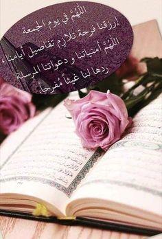 Islamic Qoutes, Islamic Messages, Muslim Quotes, Jumma Mubarak Quotes, Jumma Mubarak Images, Duaa Islam, Islam Quran, Juma Mubarak, Blessed Friday
