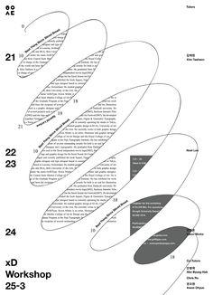 Design Batgo - cgyoon.kr Typography Poster Design, Typographic Poster, Graphic Design Posters, Graphic Design Illustration, Graphic Design Inspiration, Dm Poster, Poster Layout, Print Layout, Layout Design