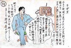 http://www.geocities.co.jp/HeartLand-Gaien/4443/_geo_contents_/kanoya31.jpg