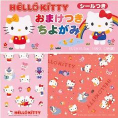 """Hello Kitty Chiyogami 6"""" 16 Sheets 2 Design W/ Sticker by Sanrio. $5.98. Sanrio licensed Hello Kitty Chiyogami paper. 16 Sheets, 2 designs with Sticker. Size: 6 inch square. Each package includes 16 sheets in 2 different designs of 6"""" square sheets and a sheet of cute, coordinating stickers. Made in Japan."""