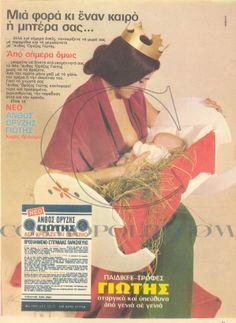 Η Πιο Καλτ Χριστουγεννιάτικη Διαφήμιση 1971. Retro Ads, Vintage Ads, Old Posters, Movie Posters, Old Greek, 80s Kids, Old Ads, Advertising Poster, Beautiful Beaches