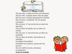 Books To Read, Reading Books, Teacher, Comics, School, Professor, Teachers, Cartoons, Reading