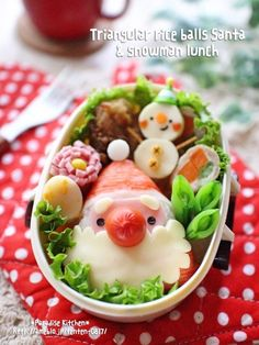 Cute Lunch Boxes, Bento Box Lunch, Cute Food, Good Food, Japanese Lunch Box, Creative Food Art, Cute Bento, Bento Recipes, Rice Balls