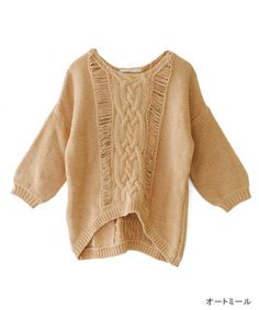KBF-front cable knit