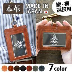 IDカードケース IDカードホルダー リール おしゃれ 革 メンズ レディース ネックストラップ 縦 横 本革 レザー 日本製 :END-N032:e-desho - 通販 - Yahoo!ショッピング Japan, Frame, How To Make, Color, Places, Products, Picture Frame, Colour, Frames