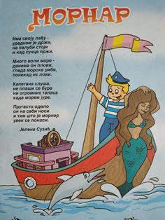 Kids Library, Recital, Preschool Activities, Texts, Books To Read, Kindergarten, Poems, Language, Lily